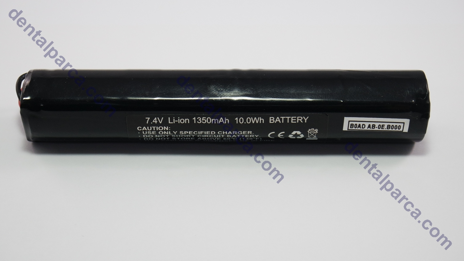 Lİ-ON BATTERY (HS 1200) resmi